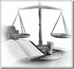 судопроизводство