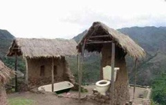 дворовый туалет